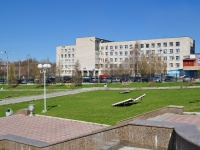 Nizhny Tagil, Goroshnikov st, house 56. governing bodies