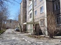 Нижний Тагил, Заводская ул, дом 5