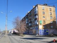 Нижний Тагил, улица Заводская, дом 80. многоквартирный дом