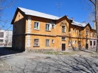 Нижний Тагил, улица Заводская, дом 93. многоквартирный дом