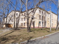 Нижний Тагил, улица Красногвардейская, дом 1. школа №138