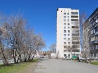 Нижний Тагил, улица Красногвардейская, дом 2. многоквартирный дом
