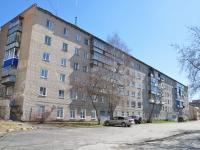 Нижний Тагил, улица Красногвардейская, дом 4. многоквартирный дом