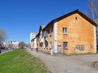 Нижний Тагил, улица Красногвардейская, дом 6А. многоквартирный дом