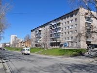 Нижний Тагил, улица Красногвардейская, дом 8. многоквартирный дом