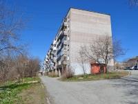 Нижний Тагил, улица Красногвардейская, дом 8А. многоквартирный дом