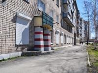 Нижний Тагил, Красногвардейская ул, дом 10