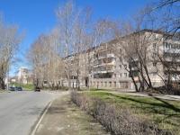 Нижний Тагил, улица Красногвардейская, дом 10. многоквартирный дом