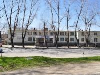 Нижний Тагил, улица Красногвардейская, дом 13. офисное здание