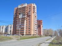 Нижний Тагил, улица Красногвардейская, дом 14. многоквартирный дом