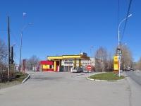 Нижний Тагил, улица Красногвардейская, дом 44А. автозаправочная станция