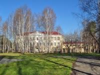 Нижний Тагил, улица Красногвардейская, дом 55. детский дом №1