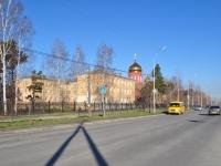 Нижний Тагил, улица Красногвардейская, дом 55Д. детский дом