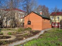Нижний Тагил, улица Красногвардейская. хозяйственный корпус