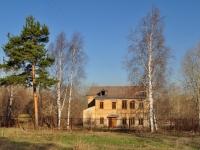Нижний Тагил, улица Красногвардейская. офисное здание