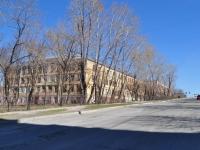 Нижний Тагил, улица Октябрьской Революции, дом 2. школа №6