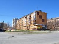 Нижний Тагил, улица Октябрьской Революции, дом 3. многоквартирный дом