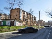 Нижний Тагил, Октябрьской Революции ул, дом 3
