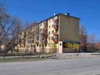 Нижний Тагил, улица Октябрьской Революции, дом 9. многоквартирный дом