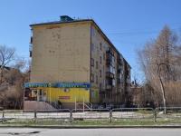 Нижний Тагил, Октябрьской Революции ул, дом 9