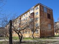 Нижний Тагил, Октябрьской Революции ул, дом 28