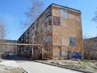 Нижний Тагил, Октябрьской Революции ул, дом 30