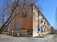 Нижний Тагил, Октябрьской Революции ул, дом 32