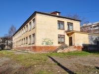 Нижний Тагил, улица Октябрьской Революции, дом 7. школа творчества