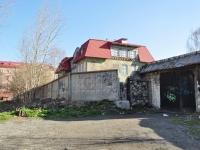 Нижний Тагил, улица Октябрьской Революции, дом 13. здание на реконструкции