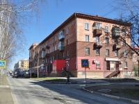 Нижний Тагил, улица Октябрьской Революции, дом 15. многоквартирный дом