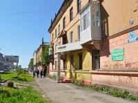 Нижний Тагил, улица Октябрьской Революции, дом 29. многоквартирный дом