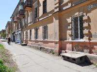 Нижний Тагил, Октябрьской Революции ул, дом 35