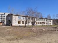Нижний Тагил, улица Сенная, дом 3. школа искусств №2