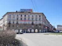 Нижний Тагил, улица Садовая, дом 2. многоквартирный дом