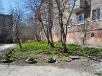 Нижний Тагил, Садовая ул, дом 8