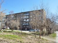 Нижний Тагил, улица Садовая, дом 8. многоквартирный дом