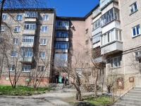Nizhny Tagil, Sadovaya st, house 10. Apartment house