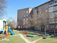 Nizhny Tagil, Sadovaya st, 房屋 10. 公寓楼