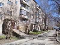 Nizhny Tagil, Sadovaya st, 房屋 12. 公寓楼