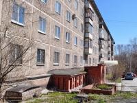 Нижний Тагил, улица Садовая, дом 14. многоквартирный дом