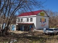 Нижний Тагил, улица Садовая, дом 18А. бытовой сервис (услуги)