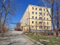 Нижний Тагил, Садовая ул, дом 40