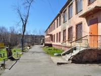 Нижний Тагил, Садовая ул, дом 42