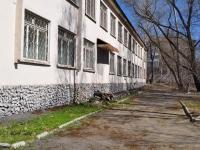 Нижний Тагил, Садовая ул, дом 46