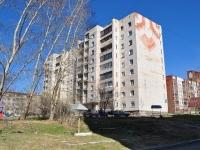 Нижний Тагил, Садовая ул, дом 48