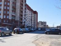 Нижний Тагил, Садовая ул, дом 93