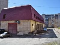Нижний Тагил, Садовая ул, дом 95