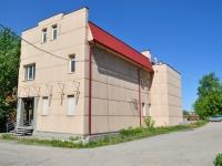 Нижний Тагил, улица Садовая, дом 1В. офисное здание