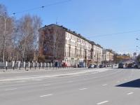 Нижний Тагил, улица Вязовская, дом 1. многоквартирный дом