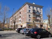 Нижний Тагил, улица Вязовская, дом 3. многоквартирный дом